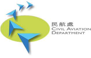 Hong Kong Civil Aviation Department (HKCAD)