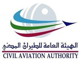Qatar Civil Aviation Authority (QCAA)